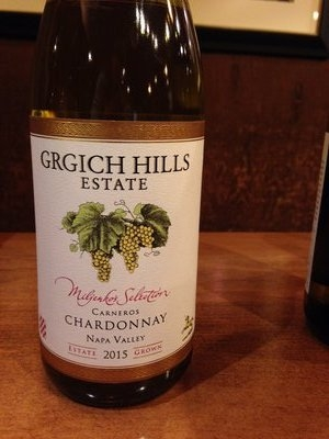 Blog - The California Directory of Fine Wineries